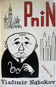 First edition cover art from 1957